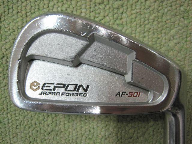 AF501