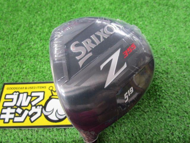 スリクソンZ355