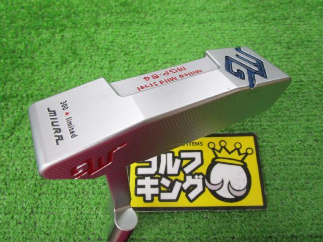 三浦技研/MGP-B4 White