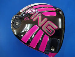 G30 Bubba Limited model