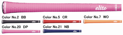 Elite Grip-Standard Series S40