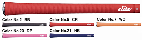 Elite Grip-Standard Series S48