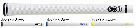 50 SERIES NEW COLOR WHITE