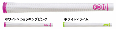 43 SERIES NEW COLOR WHITE