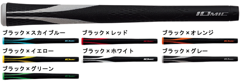 Opus Grip Series X-Opus Black 2.3