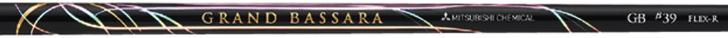 GRAND BASSARA β