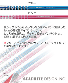 TOUR AD AD-50