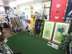 ゴルフ貴族 店舗写真