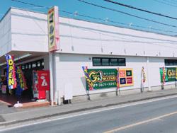 ゑびすや 463所沢店 店舗写真