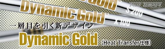 Dynamic Gold HT