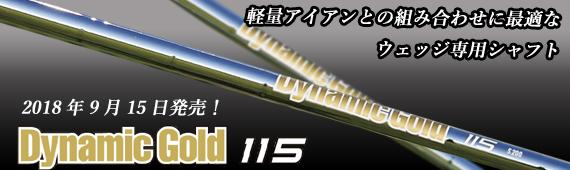 Dynamic Gold 115