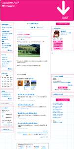 Good GOLF ブログ