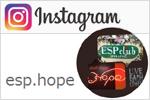 ESP club &Golf shop Hope Instagramページ