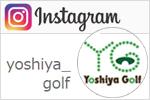 京都 ヨシヤゴルフ Instagramページ