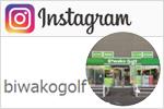 Biwako Golf Instagramページ