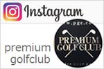 premiumgolfclub Instagramページ