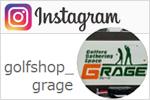 ゴルフショップ グレージ Instagramページ