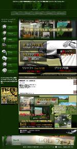 GOLFフォース ホームページ