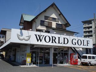 WORLD GOLF