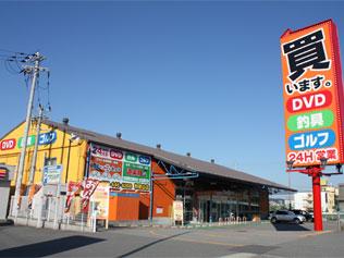 ゴルフ道楽箱 和歌山塩屋店