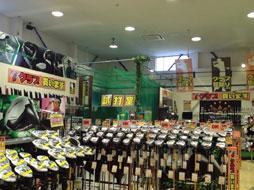ゴルフ道楽箱 和歌山塩屋店 店内写真1
