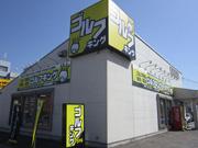ゴルフキングトヨタ店