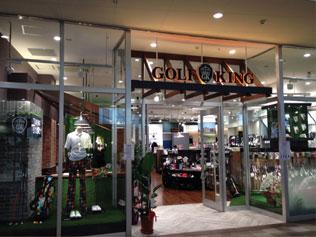 GOLFKING イオンタウン鈴鹿店 ショップ情報
