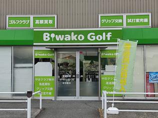 Biwako Golf