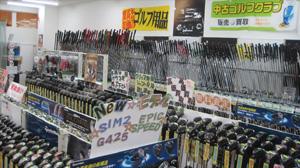 Biwako Golf 店内写真1