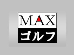 MAXゴルフ 店内写真1