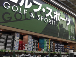 ゴルフスポーツプリンス南紀店店内写真1