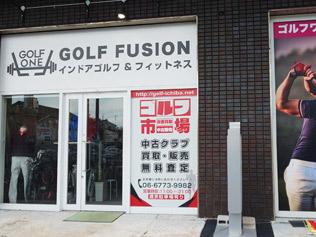 ゴルフ市場 ショップ情報