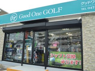 Good One GOLF