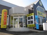ゴルフキング名古屋緑店