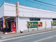 ゑびすや 463所沢店