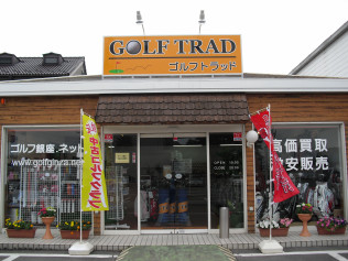 ゴルフトラッド