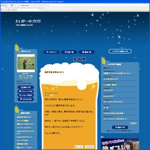 GOLFフォース ブログ