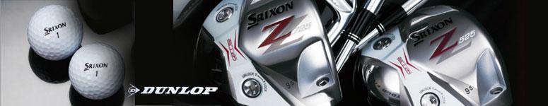 ダンロップ スリクソンZ525 ドライバー