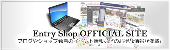 ゴルフ銀座参加ショップオフィシャルサイト