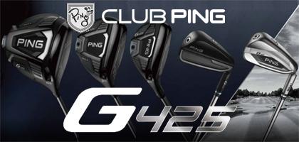 ピン G425シリーズ