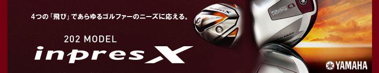 ヤマハ インプレスX 202モデル ドライバー