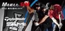 テーラーメイド SIMシリーズ